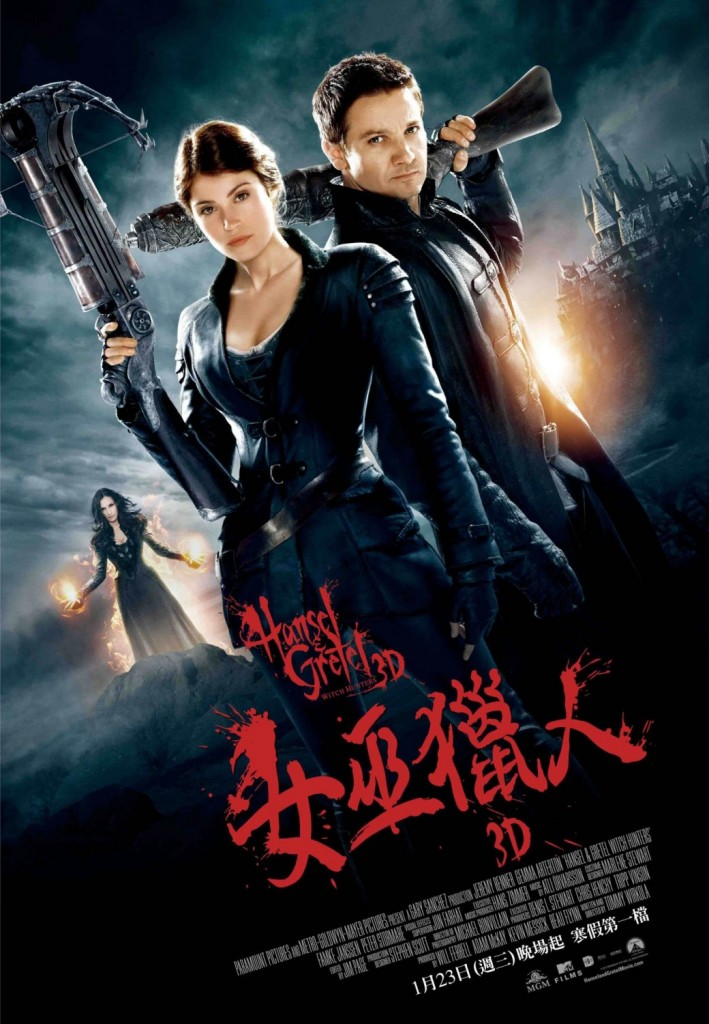 hansel and gretel withc hunters