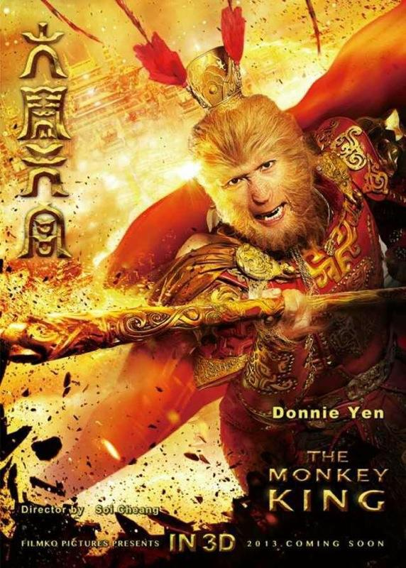 The monkey king poster