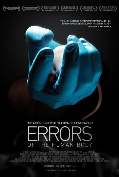 errors of the human body poster new