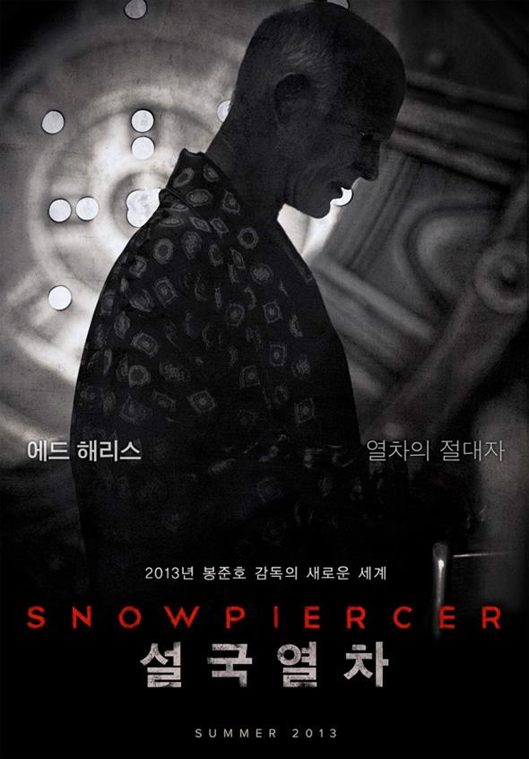 snowpiercer poster personaje 2