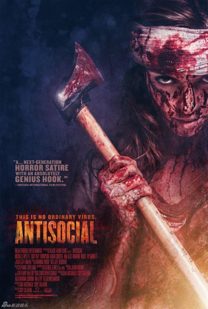 antisocial poster