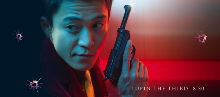 Primer teaser de Lupin the Third