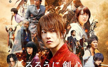 Poster final para Rurouni Kenshin: The Kyoto Arc