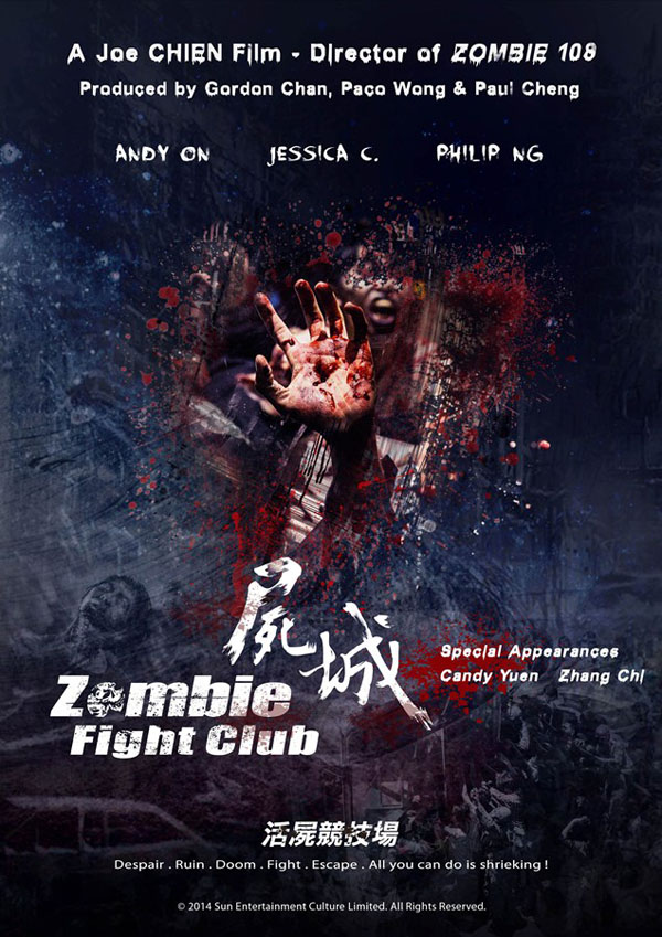 zombie fight club poster