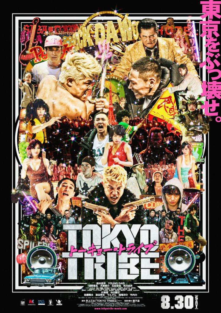 tokyo tribe poster 2