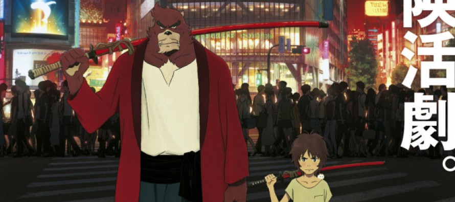 Teaser para The Boy and the Beast de Hosoda Mamoru