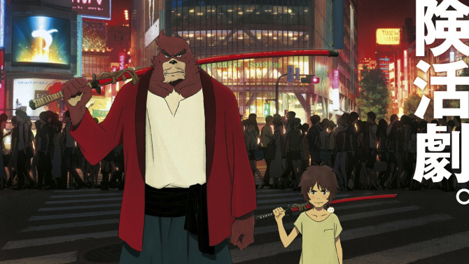 the boy and the beast imagen