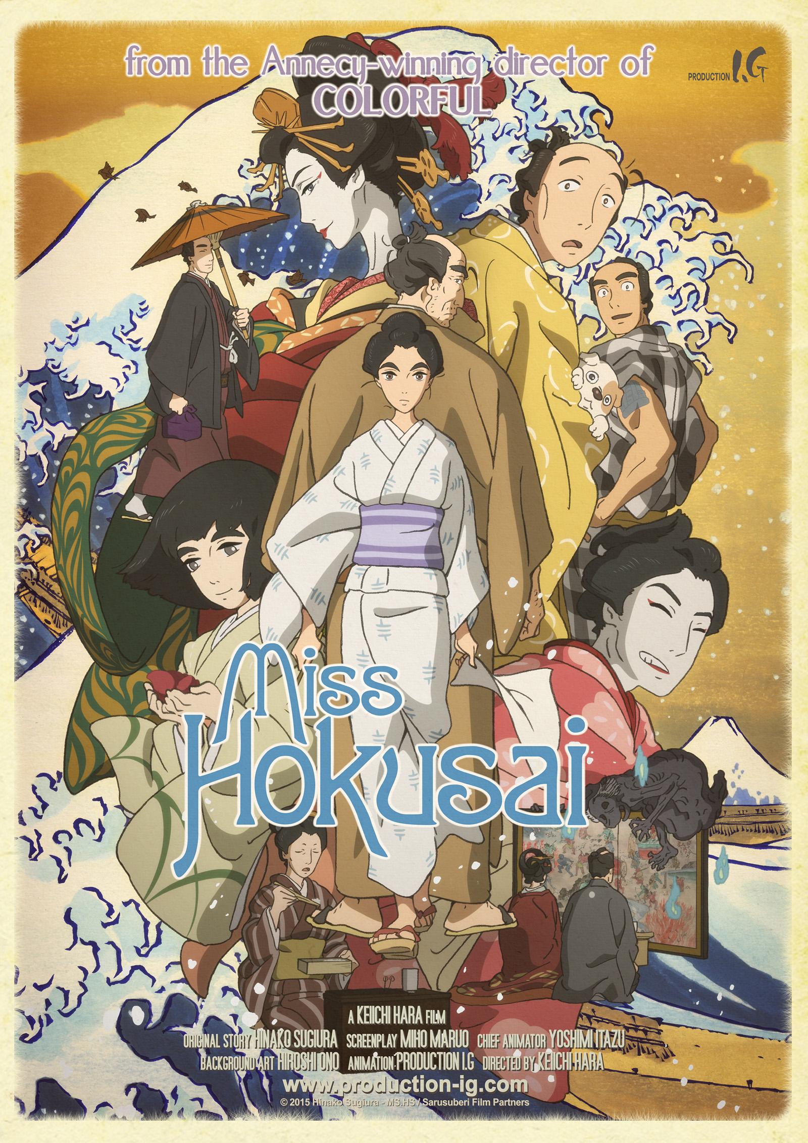 miss hokusai poster grande