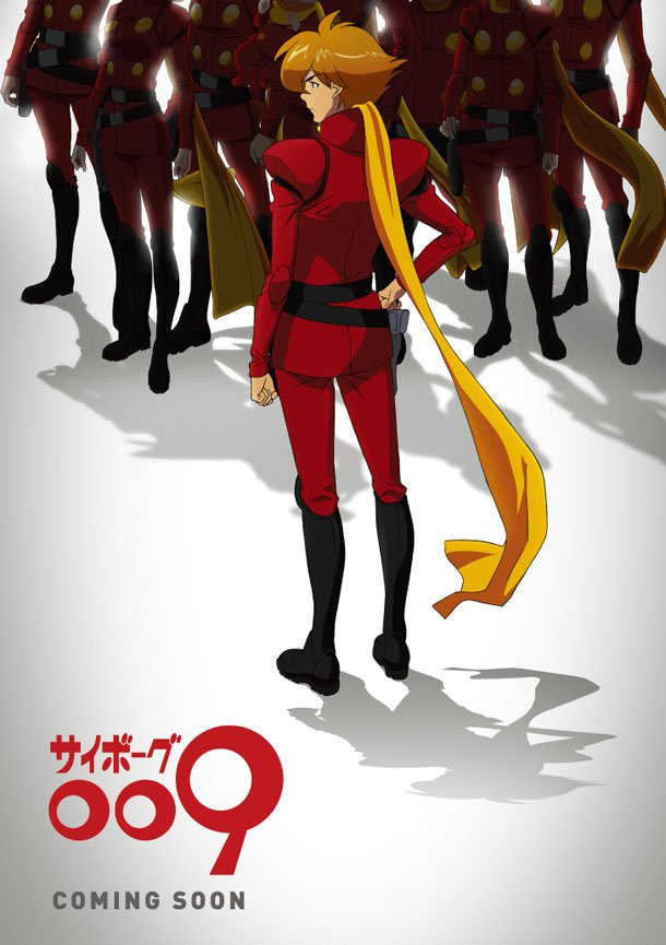 cyborg 009 new film