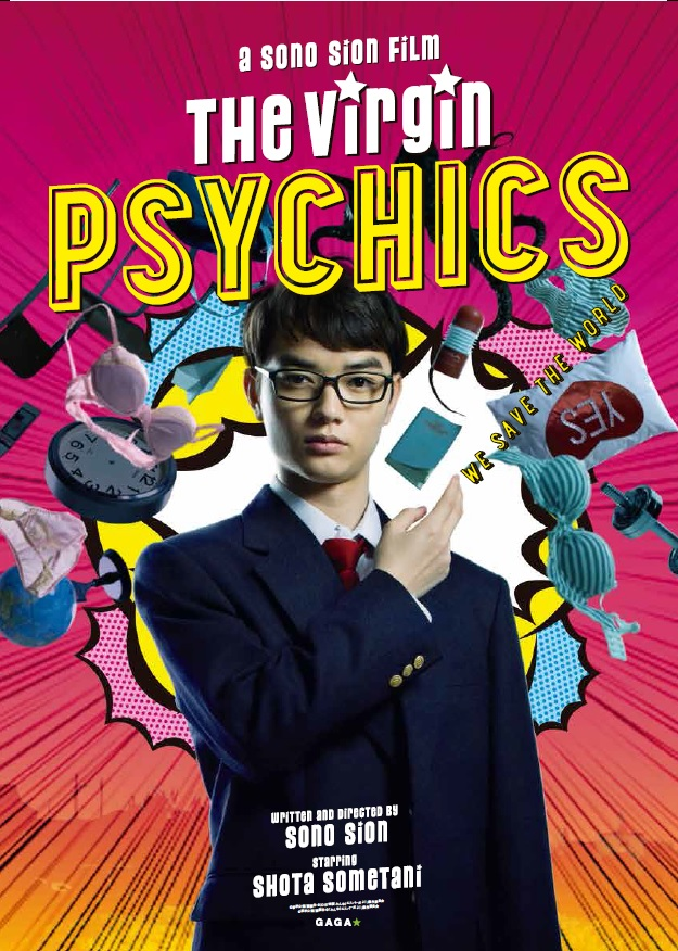the virgin psychics poster 2