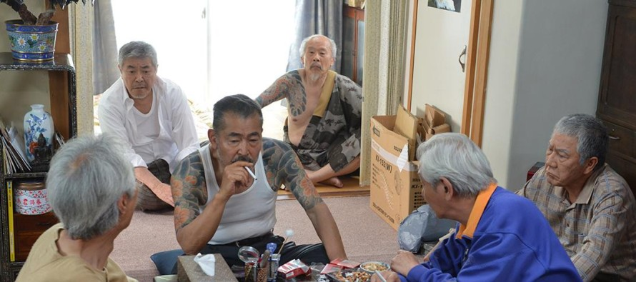Más allá de Sitges 2015 V: Ryuzo and his Seven Henchmen