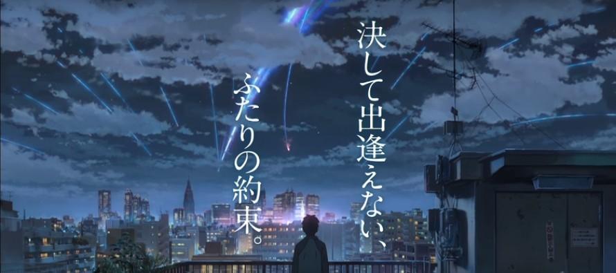 Kimi no na wa, lo nuevo de Makoto Shinkai