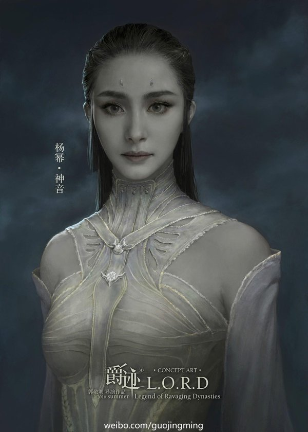 lord poster 2