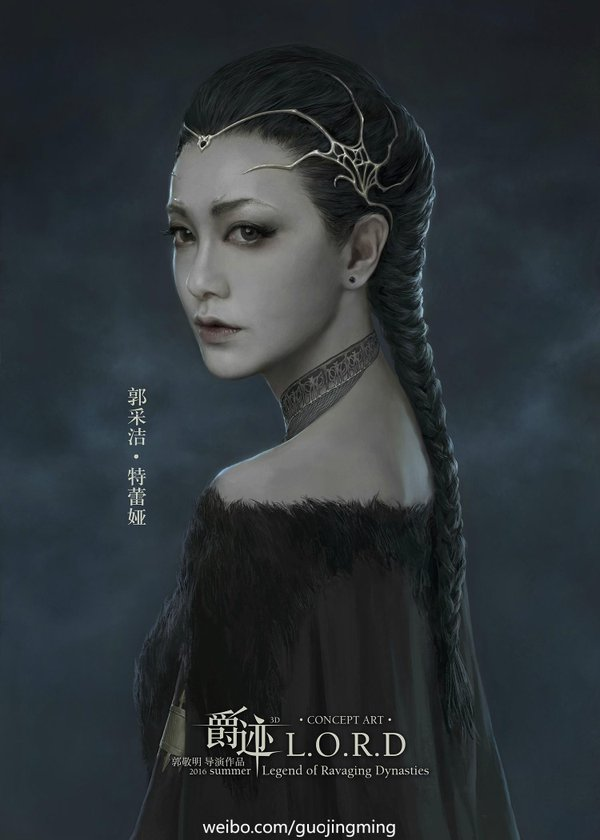 lord poster 5