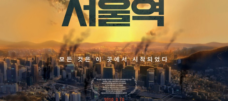 Poster y tráiler para Seoul Station