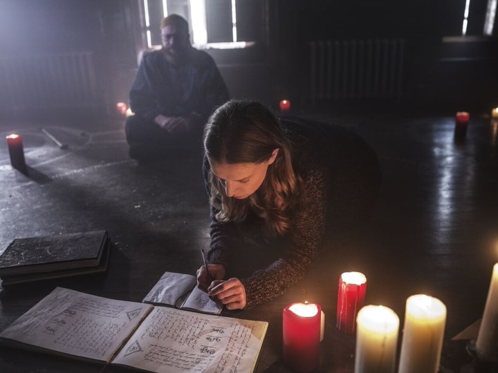 a dark song trailer