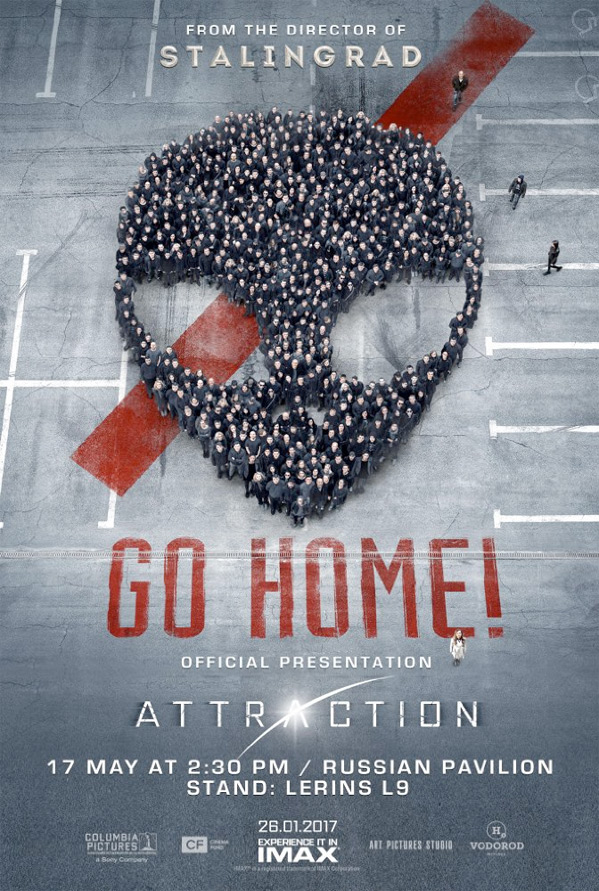 attraction-poster