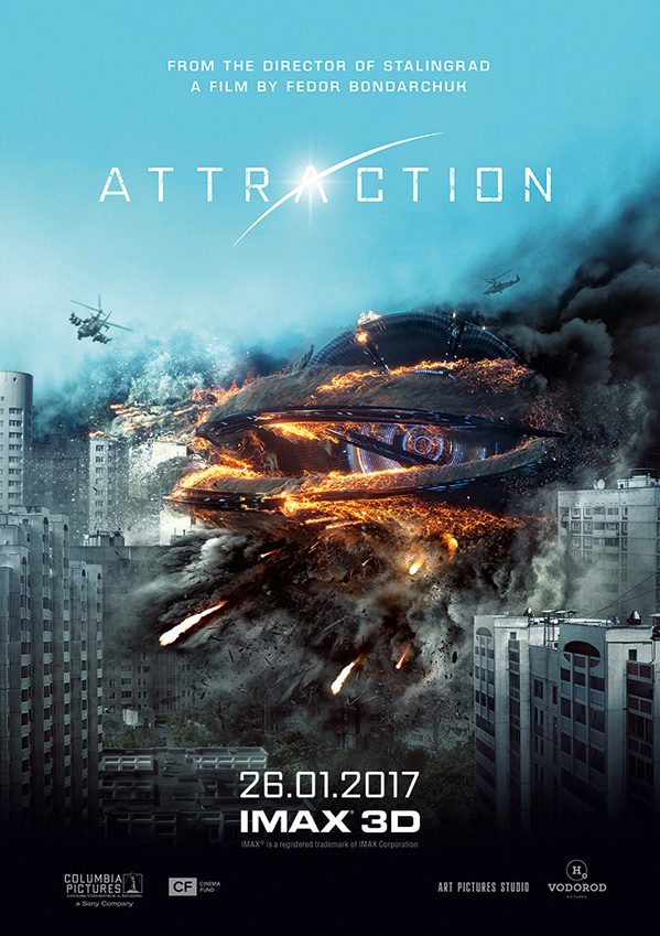 attraction-poster-2