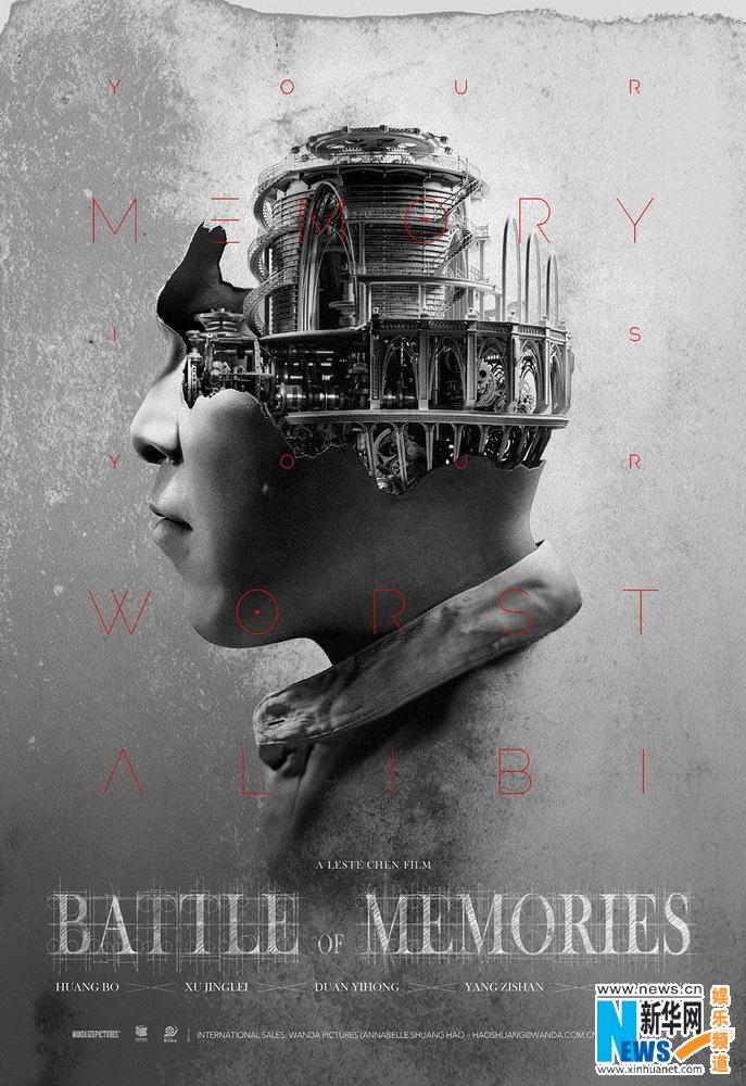 battle-poster-1