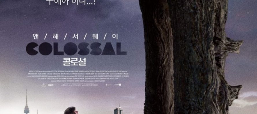 Poster internacional de Colossal y fecha para España