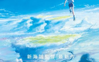 Weathering with You, lo nuevo de Makoto Shinkai