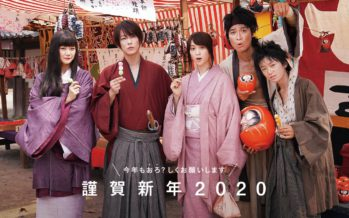 Teaser para Rurouni Kenshin: The Final Chapter